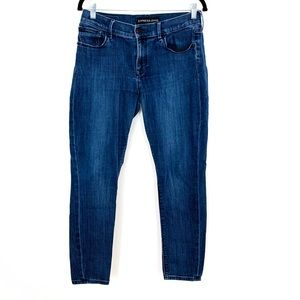 Express | legging mid rise skinny jeans size 8S